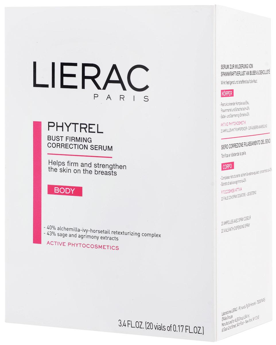 Lierac Phytrel Ампулы для укрепления кожи бюста, 20 х 5 млL1905Для лифтинга и восстановления упругости кожи груди. Это средство предназначено для коррекции формы бюста на серьезных стадиях опущения груди при резкой потере веса, после беременности или возрастном птозе. Высочайшая концентрация (83%) экстрактов манжетки, плюща, хвоща, шалфея и репешка стимулирует восстановление синтеза коллагена и эластина для повышения упругости и эластичности кожи груди и придания ей красивой формы.