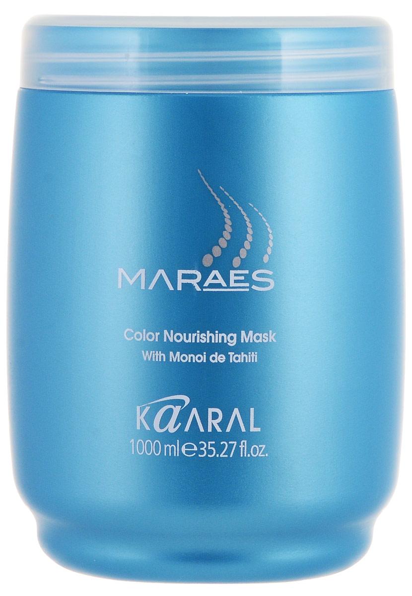 Kaaral Питательная маска с тайским Моной Color Nourishing Mask, 1000 млkaar1302Питательная маска с инновационной формулой содержит интенсивное питательное масло Моной (Monoi de Tahiti) в сочетании с натуральным кератином и маслом карите. Самые сухие, истощённые и повреждённые волосы полностью восстанавливаются и становятся необычайно сильными, здоровыми и сияющими. Надолго сохраняет косметический цвет. Защищает волосы от агрессивного воздействия от окружающей среды и свободных радикалов. Не содержит парабенов, глютена, соли. Дерматологически протестировано. Экологически чистая биоразлагающаяся упаковка. Масло моной имеет сертификат Био.