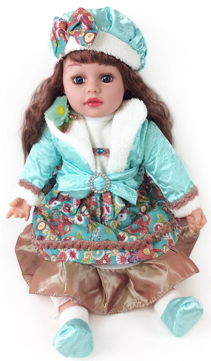 Good Toys Кукла ПолинаW111-11