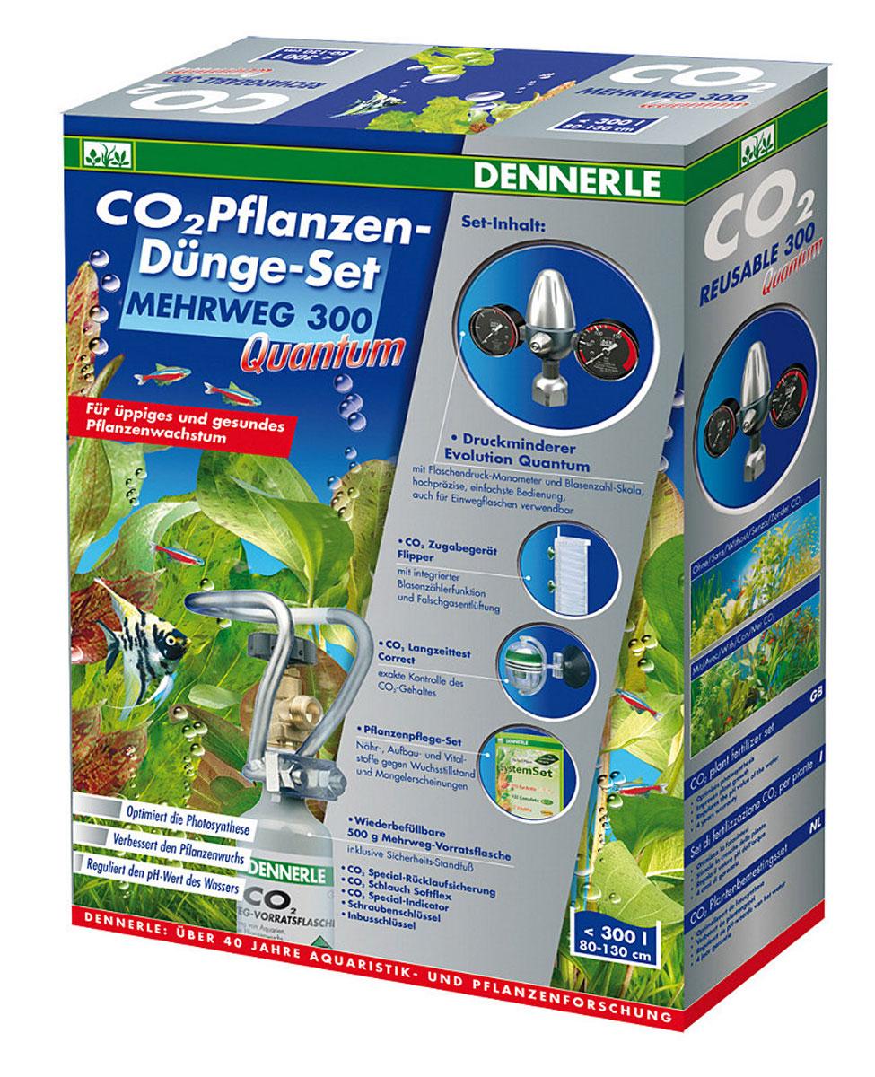 Установка для подачи СО2 в аквариум Dennerle MEHRWEG 300 SpaceDEN3077Установка для подачи СО2 в аквариум Dennerle MEHRWEG 300 Space