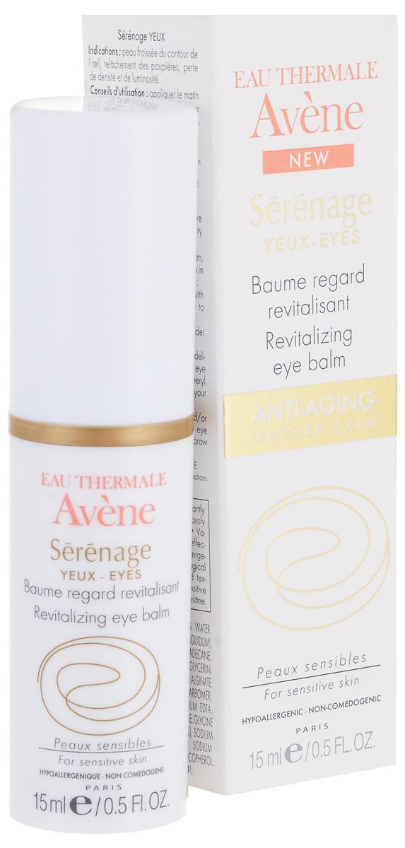 Avene Восстанавливающий бальзам Serenage для контура глаз, 15 млC49669Долгожданное дополнение гаммы Serenage - бальзам для век. Комплексный уход для зрелой кожи: - Коррекция глубоких морщин в области глаз, - Уменьшение мешков и синяков под глазами, - Восстановление упругости кожи век, - Восстановление плотности.