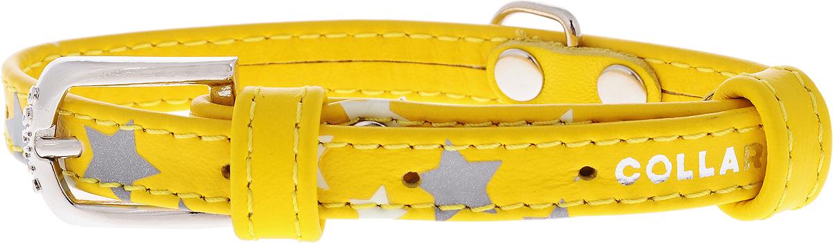 Ошейник для собак CoLLaR Glamour Звездочка, цвет: желтый, ширина 1,2 см, обхват шеи 21-29 см35848Ошейник для собак CoLLaR Glamour Звездочка изготовлен из кожи и декорирован оригинальным рисунком. Специальная технология печати по коже позволяет наносить на ошейник устойчивый рисунок, обладающий одновременно светоотражающим и светонакопительным эффектом. Ошейник устойчив к влажности и перепадам температур. Сверхпрочные нити, крепкие металлические элементы делают ошейник надежным и долговечным. Обхват ошейника регулируется при помощи пряжки. Ошейник оснащен металлическим кольцом для крепления поводка. Изделие отличается высоким качеством, удобством и универсальностью. Минимальный обхват шеи: 21 см. Максимальный обхват шеи: 29 см. Ширина ошейника: 1,2 см. Длина ошейника: 32 см.