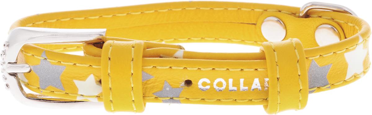 Ошейник для собак CoLLaR Glamour Звездочка, цвет: желтый, ширина 1,2 см, обхват шеи 19-25 см35838Ошейник для собак CoLLaR Glamour Звездочка изготовлен из кожи и декорирован оригинальным рисунком. Специальная технология печати по коже позволяет наносить на ошейник устойчивый рисунок, обладающий одновременно светоотражающим и светонакопительным эффектом. Ошейник устойчив к влажности и перепадам температур. Сверхпрочные нити, крепкие металлические элементы делают ошейник надежным и долговечным. Обхват ошейника регулируется при помощи пряжки. Ошейник оснащен металлическим кольцом для крепления поводка. Изделие отличается высоким качеством, удобством и универсальностью. Минимальный обхват шеи: 19 см. Максимальный обхват шеи: 25 см. Ширина ошейника: 1,2 см. Длина ошейника: 28,5 см.