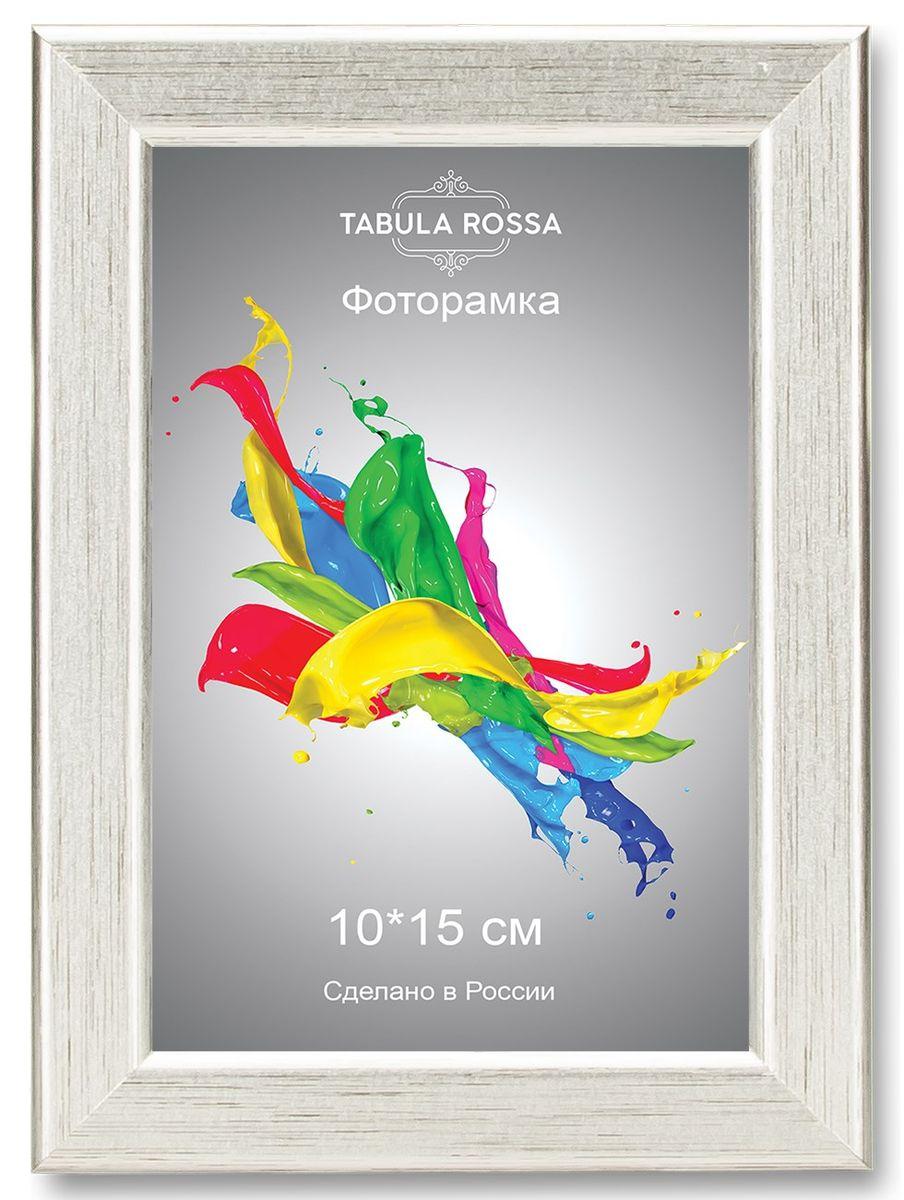 Фоторамка Tabula Rossa, цвет: серебро, 10 х 15 см. ТР 5007ТР 5007Фоторамка Tabula Rossa выполнена в классическом стиле из высококачественного МДФ и стекла, защищающего фотографию. Оборотная сторона рамки оснащена специальной ножкой, благодаря которой ее можно поставить на стол или любое другое место в доме или офисе. Также изделие дополнено двумя специальными креплениями для подвешивания на стену. Такая фоторамка не теряет своих свойств со временем, не деформируется и не выцветает. Она поможет вам оригинально и стильно дополнить интерьер помещения, а также позволит сохранить память о дорогих вам людях и интересных событиях вашей жизни.