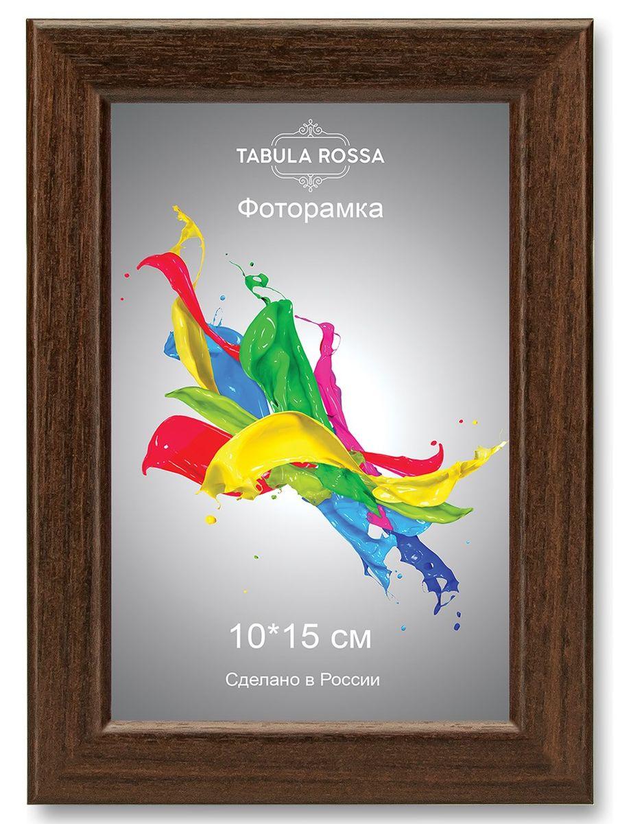 Фоторамка Tabula Rossa, цвет: венге, 10 х 15 см. ТР 5008ТР 5008Фоторамка Tabula Rossa выполнена в классическом стиле из высококачественного МДФ и стекла, защищающего фотографию. Оборотная сторона рамки оснащена специальной ножкой, благодаря которой ее можно поставить на стол или любое другое место в доме или офисе. Также изделие дополнено двумя специальными креплениями для подвешивания на стену. Такая фоторамка не теряет своих свойств со временем, не деформируется и не выцветает. Она поможет вам оригинально и стильно дополнить интерьер помещения, а также позволит сохранить память о дорогих вам людях и интересных событиях вашей жизни.