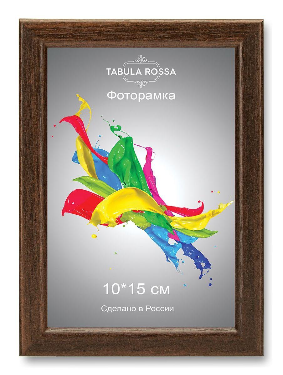 Фоторамка Tabula Rossa, цвет: венге, 10 х 15 см. ТР 5014ТР 5014Фоторамка Tabula Rossa выполнена в классическом стиле из высококачественного МДФ и стекла, защищающего фотографию. Оборотная сторона рамки оснащена специальной ножкой, благодаря которой ее можно поставить на стол или любое другое место в доме или офисе. Также изделие дополнено двумя специальными креплениями для подвешивания на стену. Такая фоторамка не теряет своих свойств со временем, не деформируется и не выцветает. Она поможет вам оригинально и стильно дополнить интерьер помещения, а также позволит сохранить память о дорогих вам людях и интересных событиях вашей жизни.