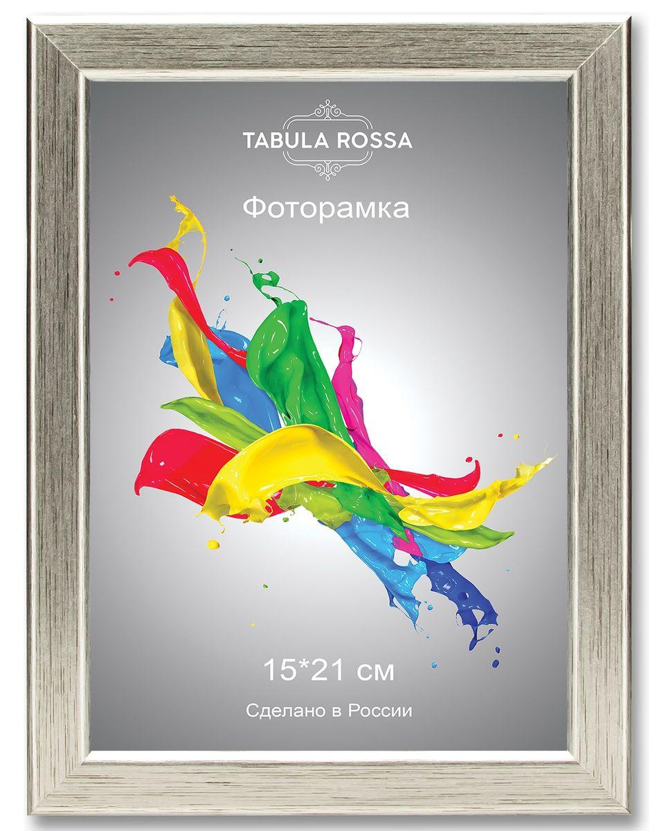 Фоторамка Tabula Rossa, цвет: серебро, 15 х 21 см. ТР 5045ТР 5045Фоторамка Tabula Rossa выполнена в классическом стиле из высококачественного МДФ и стекла, защищающего фотографию. Оборотная сторона рамки оснащена специальной ножкой, благодаря которой ее можно поставить на стол или любое другое место в доме или офисе. Также изделие дополнено двумя специальными креплениями для подвешивания на стену. Такая фоторамка не теряет своих свойств со временем, не деформируется и не выцветает. Она поможет вам оригинально и стильно дополнить интерьер помещения, а также позволит сохранить память о дорогих вам людях и интересных событиях вашей жизни.