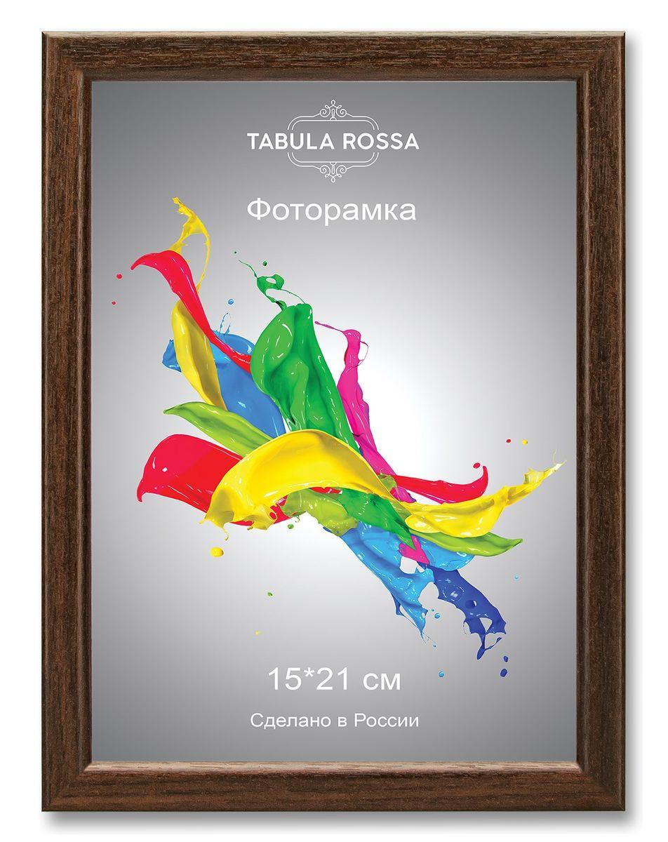 Фоторамка Tabula Rossa, цвет: венге, 15 х 21 см. ТР 5052ТР 5052Фоторамка Tabula Rossa выполнена в классическом стиле из высококачественного МДФ и стекла, защищающего фотографию. Оборотная сторона рамки оснащена специальной ножкой, благодаря которой ее можно поставить на стол или любое другое место в доме или офисе. Также изделие дополнено двумя специальными креплениями для подвешивания на стену. Такая фоторамка не теряет своих свойств со временем, не деформируется и не выцветает. Она поможет вам оригинально и стильно дополнить интерьер помещения, а также позволит сохранить память о дорогих вам людях и интересных событиях вашей жизни.