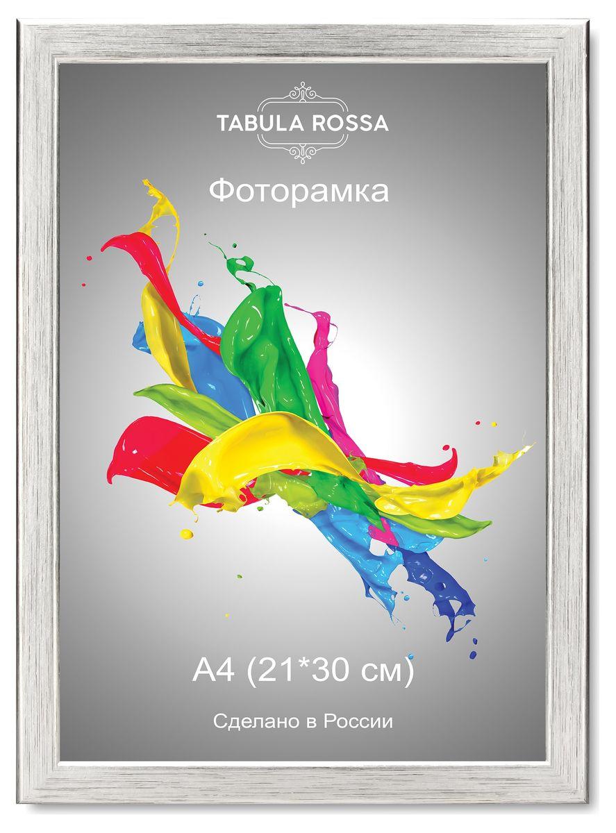 Фоторамка Tabula Rossa, цвет: серебро, 21 х 30 см. ТР 5064ТР 5064Фоторамка Tabula Rossa выполнена в классическом стиле из высококачественного МДФ и стекла, защищающего фотографию. Оборотная сторона рамки оснащена специальной ножкой, благодаря которой ее можно поставить на стол или любое другое место в доме или офисе. Также изделие дополнено двумя специальными креплениями для подвешивания на стену. Такая фоторамка не теряет своих свойств со временем, не деформируется и не выцветает. Она поможет вам оригинально и стильно дополнить интерьер помещения, а также позволит сохранить память о дорогих вам людях и интересных событиях вашей жизни.