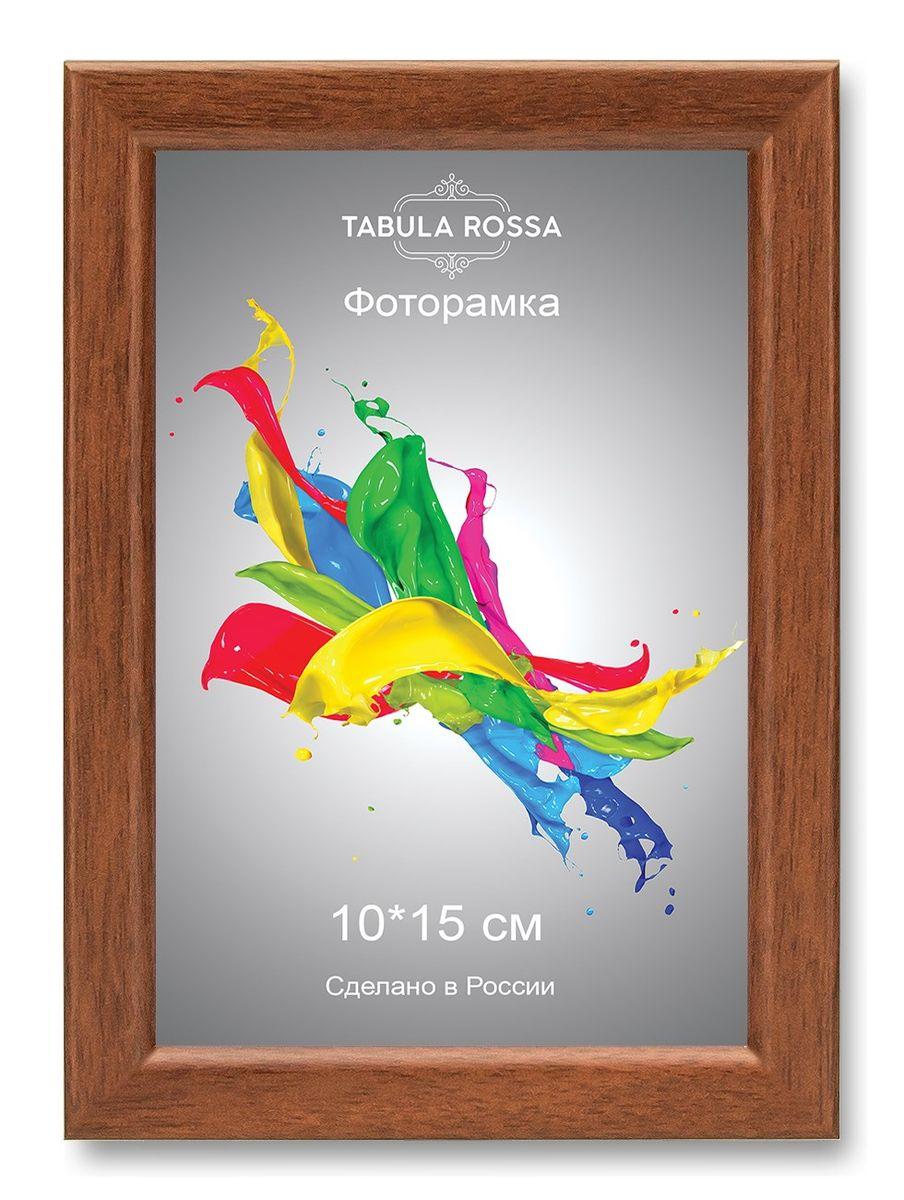 Фоторамка Tabula Rossa, цвет: орех, 10 х 15 см. ТР 5114ТР 5114Фоторамка Tabula Rossa выполнена в классическом стиле из высококачественного МДФ и стекла, защищающего фотографию. Оборотная сторона рамки оснащена специальной ножкой, благодаря которой ее можно поставить на стол или любое другое место в доме или офисе. Также изделие дополнено двумя специальными креплениями для подвешивания на стену. Такая фоторамка не теряет своих свойств со временем, не деформируется и не выцветает. Она поможет вам оригинально и стильно дополнить интерьер помещения, а также позволит сохранить память о дорогих вам людях и интересных событиях вашей жизни.