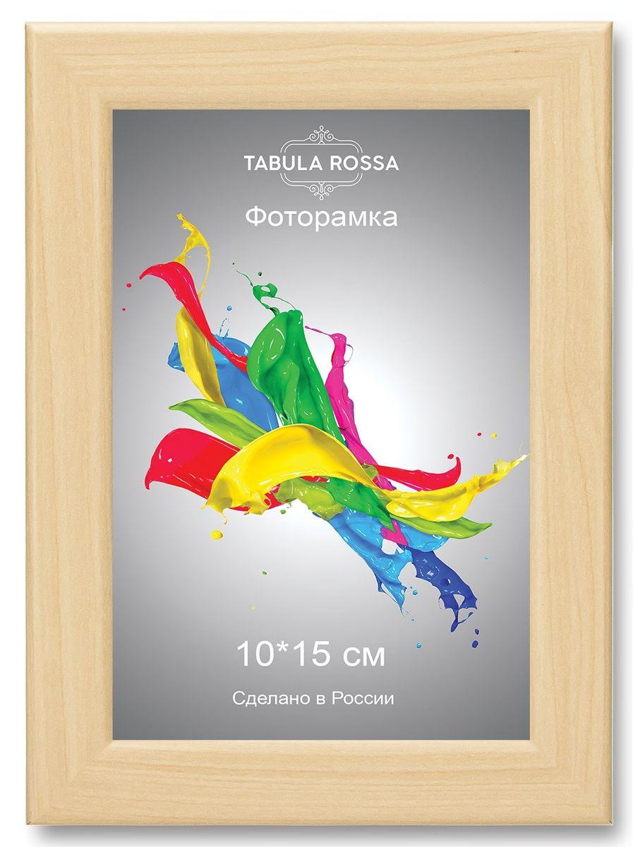 Фоторамка Tabula Rossa, цвет: клен, 10 х 15 см. ТР 5115ТР 5115Фоторамка Tabula Rossa выполнена в классическом стиле из высококачественного МДФ и стекла, защищающего фотографию. Оборотная сторона рамки оснащена специальной ножкой, благодаря которой ее можно поставить на стол или любое другое место в доме или офисе. Также изделие дополнено двумя специальными креплениями для подвешивания на стену. Такая фоторамка не теряет своих свойств со временем, не деформируется и не выцветает. Она поможет вам оригинально и стильно дополнить интерьер помещения, а также позволит сохранить память о дорогих вам людях и интересных событиях вашей жизни.
