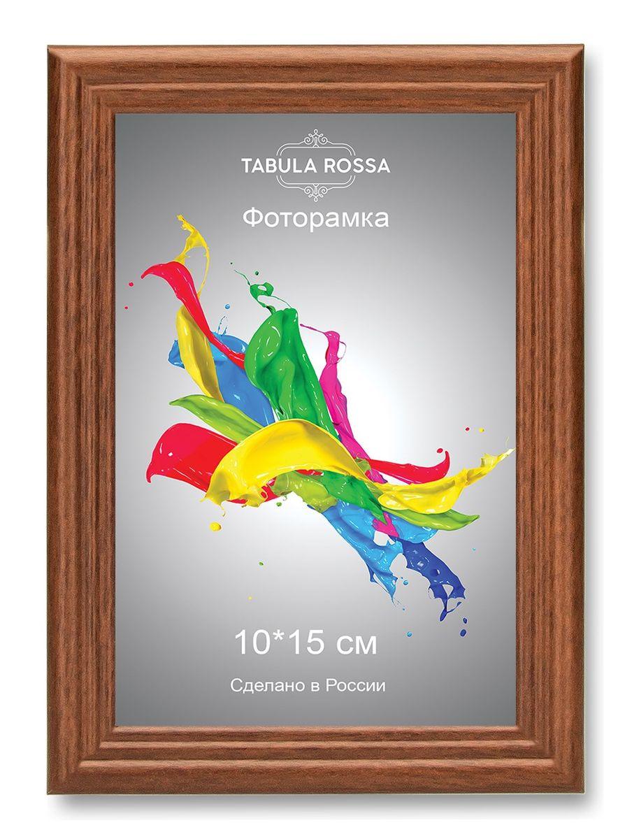Фоторамка Tabula Rossa, цвет: орех, 10 х 15 см. ТР 5119ТР 5119Фоторамка Tabula Rossa выполнена в классическом стиле из высококачественного МДФ и стекла, защищающего фотографию. Оборотная сторона рамки оснащена специальной ножкой, благодаря которой ее можно поставить на стол или любое другое место в доме или офисе. Также изделие дополнено двумя специальными креплениями для подвешивания на стену. Такая фоторамка не теряет своих свойств со временем, не деформируется и не выцветает. Она поможет вам оригинально и стильно дополнить интерьер помещения, а также позволит сохранить память о дорогих вам людях и интересных событиях вашей жизни.