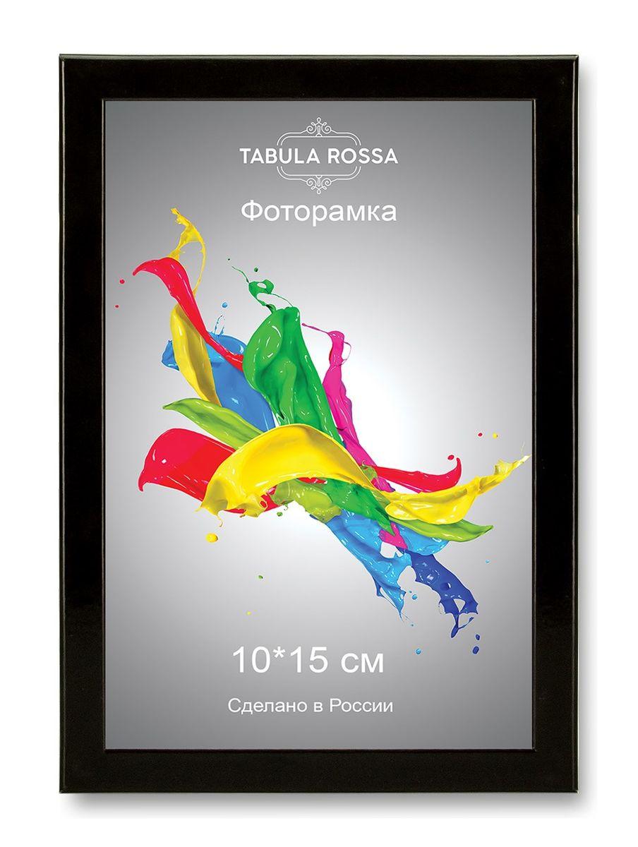 Фоторамка Tabula Rossa, цвет: черный глянец, 10 х 15 см. ТР 5121ТР 5121