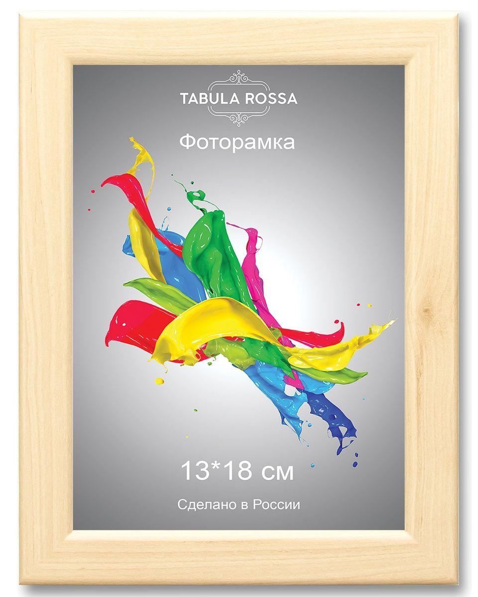 Фоторамка Tabula Rossa, цвет: клен арктик, 13 х 18 см. ТР 5122ТР 5122