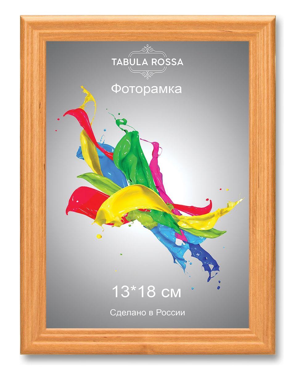 Фоторамка Tabula Rossa, цвет: ольха, 13 х 18 см. ТР 5125ТР 5125Фоторамка Tabula Rossa выполнена в классическом стиле из высококачественного МДФ и стекла, защищающего фотографию. Оборотная сторона рамки оснащена специальной ножкой, благодаря которой ее можно поставить на стол или любое другое место в доме или офисе. Также изделие дополнено двумя специальными креплениями для подвешивания на стену. Такая фоторамка не теряет своих свойств со временем, не деформируется и не выцветает. Она поможет вам оригинально и стильно дополнить интерьер помещения, а также позволит сохранить память о дорогих вам людях и интересных событиях вашей жизни.
