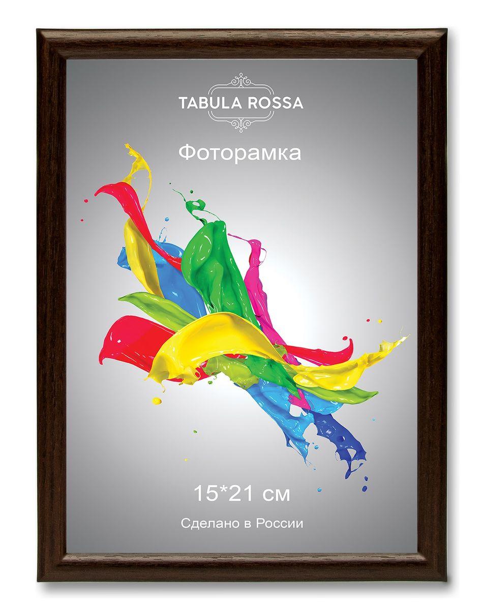 Фоторамка Tabula Rossa, цвет: венге, 15 х 21 см. ТР 5128ТР 5128