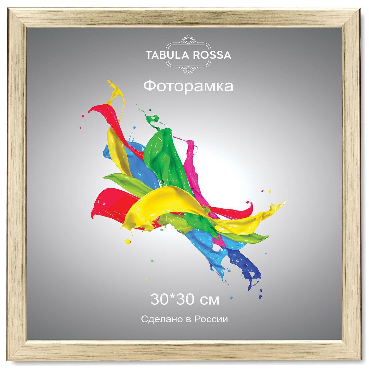 Фоторамка Tabula Rossa, цвет: золото, 30 х 30 см. ТР 5133ТР 5133