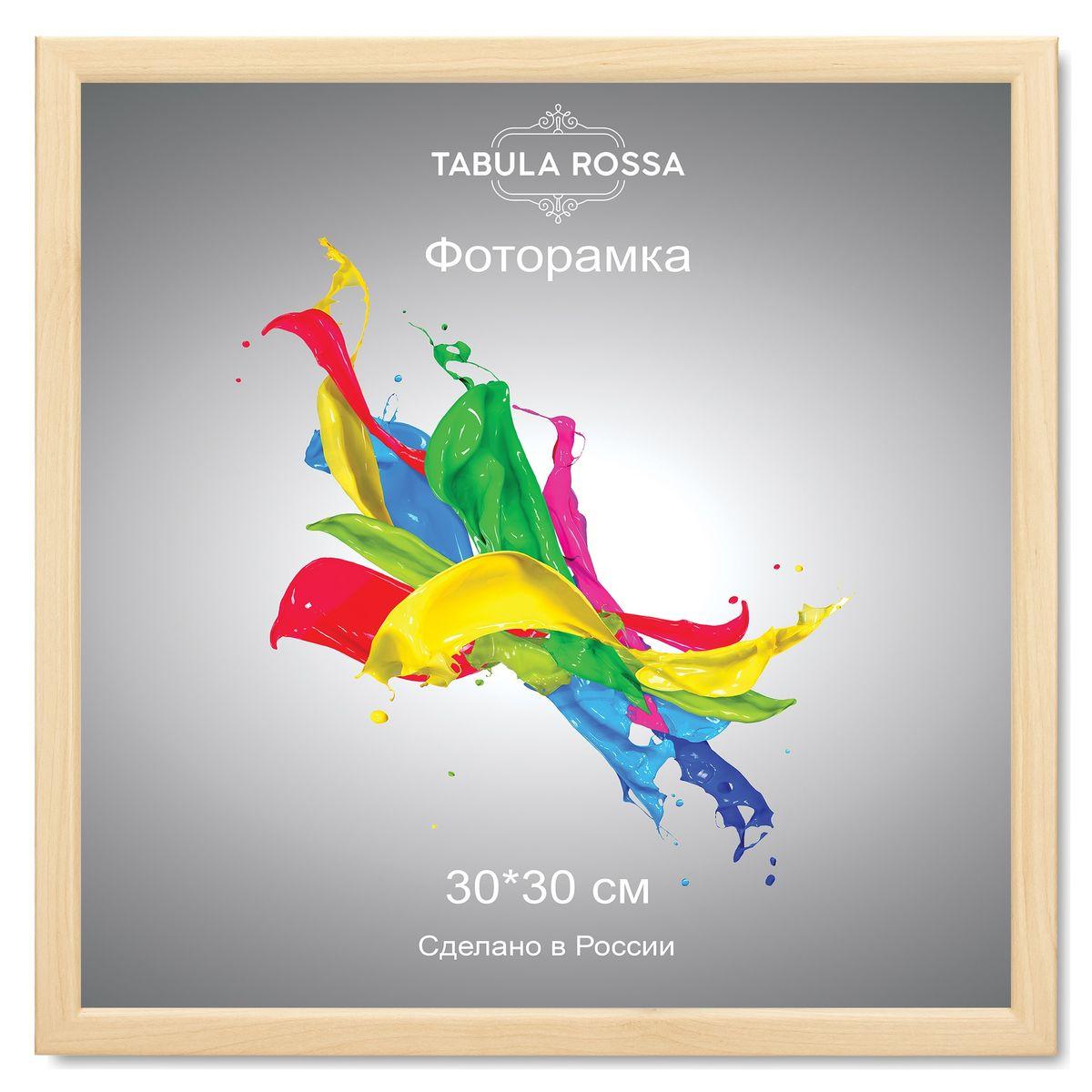 Фоторамка Tabula Rossa, цвет: клен арктик, 30 х 30 см. ТР 5138ТР 5138