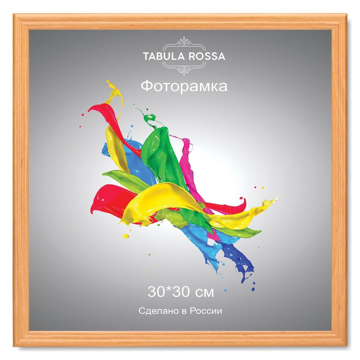 Фоторамка Tabula Rossa, цвет: ольха, 30 х 30 см. ТР 5140ТР 5140Фоторамка Tabula Rossa выполнена в классическом стиле из высококачественного МДФ и стекла, защищающего фотографию. Оборотная сторона рамки оснащена специальной ножкой, благодаря которой ее можно поставить на стол или любое другое место в доме или офисе. Также изделие дополнено двумя специальными креплениями для подвешивания на стену. Такая фоторамка не теряет своих свойств со временем, не деформируется и не выцветает. Она поможет вам оригинально и стильно дополнить интерьер помещения, а также позволит сохранить память о дорогих вам людях и интересных событиях вашей жизни.