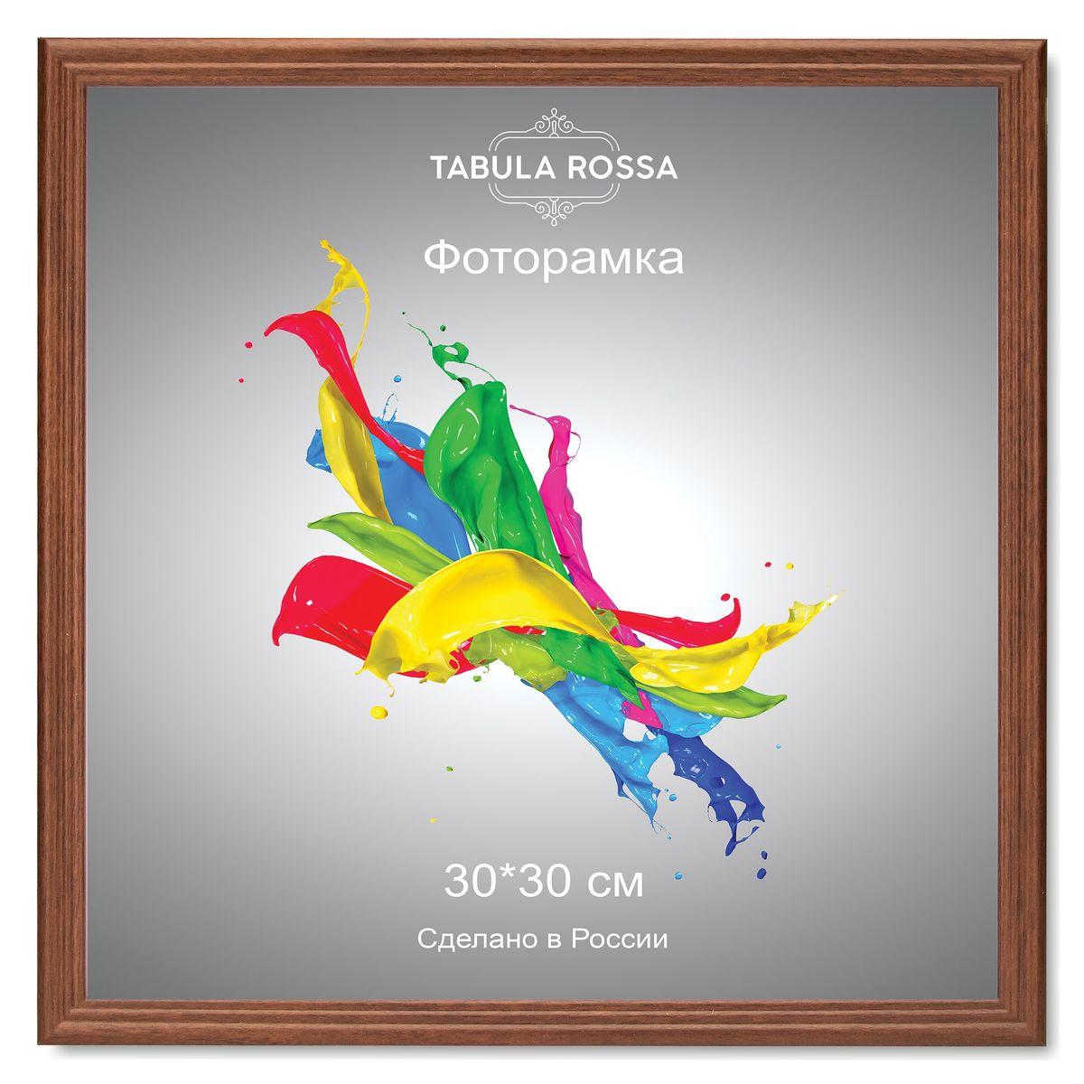 Фоторамка Tabula Rossa, цвет: орех, 30 х 30 см. ТР 5141ТР 5141Фоторамка Tabula Rossa выполнена в классическом стиле из высококачественного МДФ и стекла, защищающего фотографию. Оборотная сторона рамки оснащена специальной ножкой, благодаря которой ее можно поставить на стол или любое другое место в доме или офисе. Также изделие дополнено двумя специальными креплениями для подвешивания на стену. Такая фоторамка не теряет своих свойств со временем, не деформируется и не выцветает. Она поможет вам оригинально и стильно дополнить интерьер помещения, а также позволит сохранить память о дорогих вам людях и интересных событиях вашей жизни.