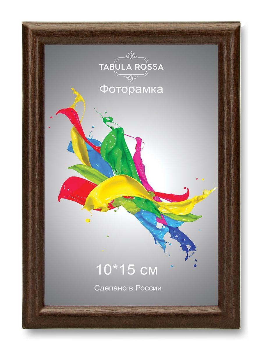 Фоторамка Tabula Rossa, цвет: венге, 10 х 15 см. ТР 5155ТР 5155Фоторамка Tabula Rossa выполнена в классическом стиле из высококачественного МДФ и стекла, защищающего фотографию. Оборотная сторона рамки оснащена специальной ножкой, благодаря которой ее можно поставить на стол или любое другое место в доме или офисе. Также изделие дополнено двумя специальными креплениями для подвешивания на стену. Такая фоторамка не теряет своих свойств со временем, не деформируется и не выцветает. Она поможет вам оригинально и стильно дополнить интерьер помещения, а также позволит сохранить память о дорогих вам людях и интересных событиях вашей жизни.