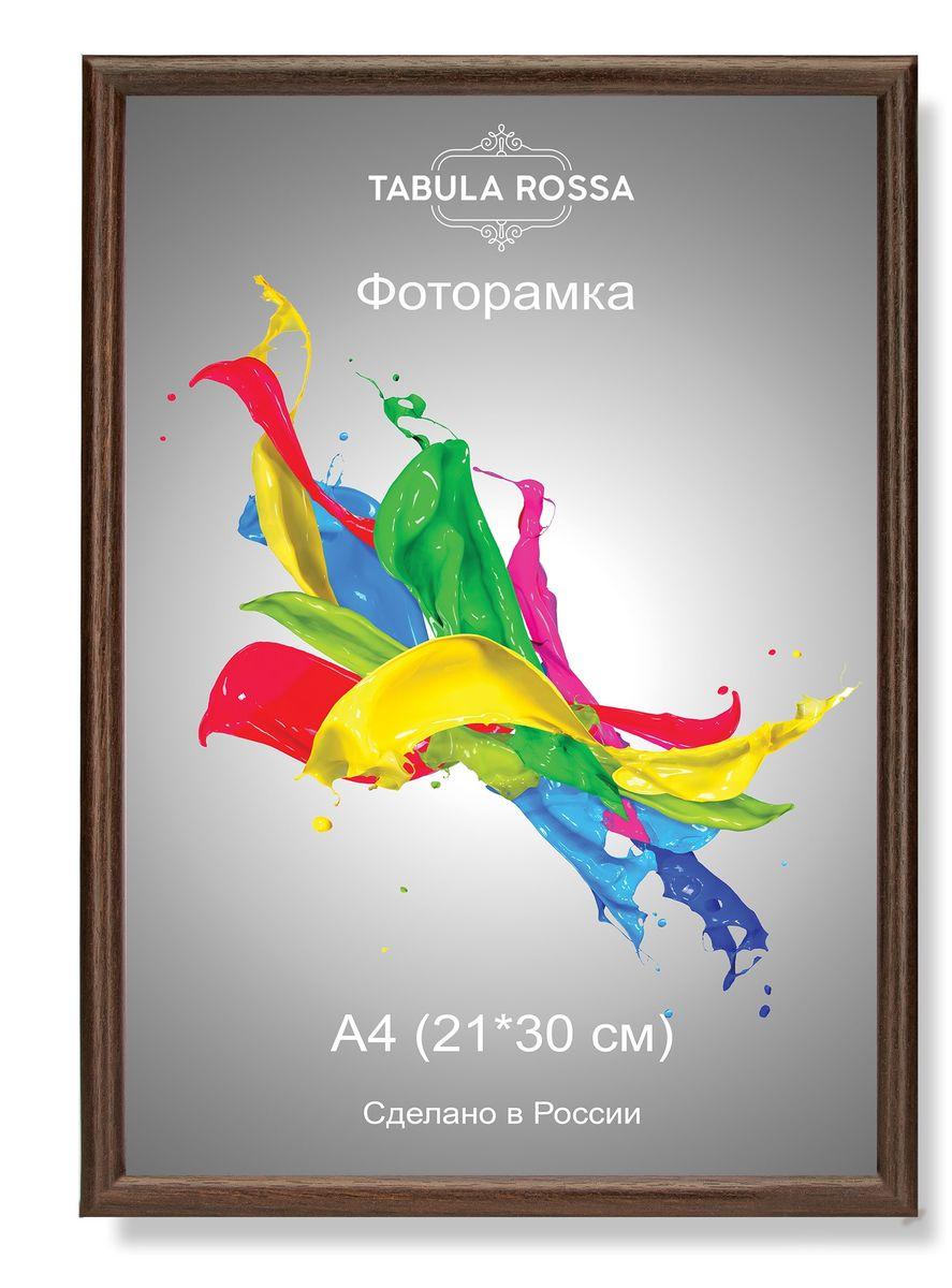 Фоторамка Tabula Rossa, цвет: венге, 21 х 30 см. ТР 5313ТР 5313Фоторамка Tabula Rossa выполнена в классическом стиле из высококачественного МДФ и стекла, защищающего фотографию. Оборотная сторона рамки оснащена специальной ножкой, благодаря которой ее можно поставить на стол или любое другое место в доме или офисе. Также изделие дополнено двумя специальными креплениями для подвешивания на стену. Такая фоторамка не теряет своих свойств со временем, не деформируется и не выцветает. Она поможет вам оригинально и стильно дополнить интерьер помещения, а также позволит сохранить память о дорогих вам людях и интересных событиях вашей жизни.