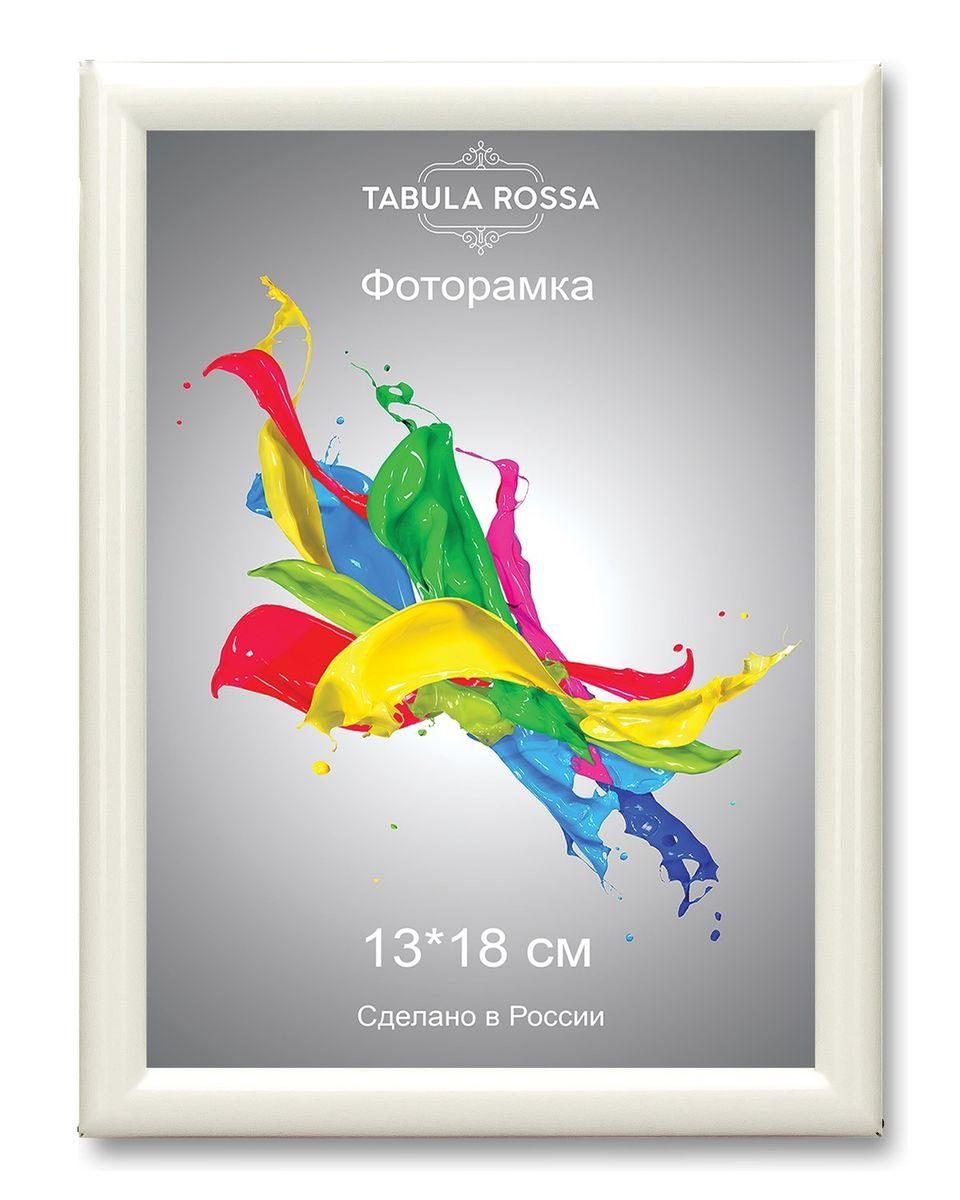 Фоторамка Tabula Rossa, цвет: белый глянец, 13 х 18 см. ТР 6007ТР 6007