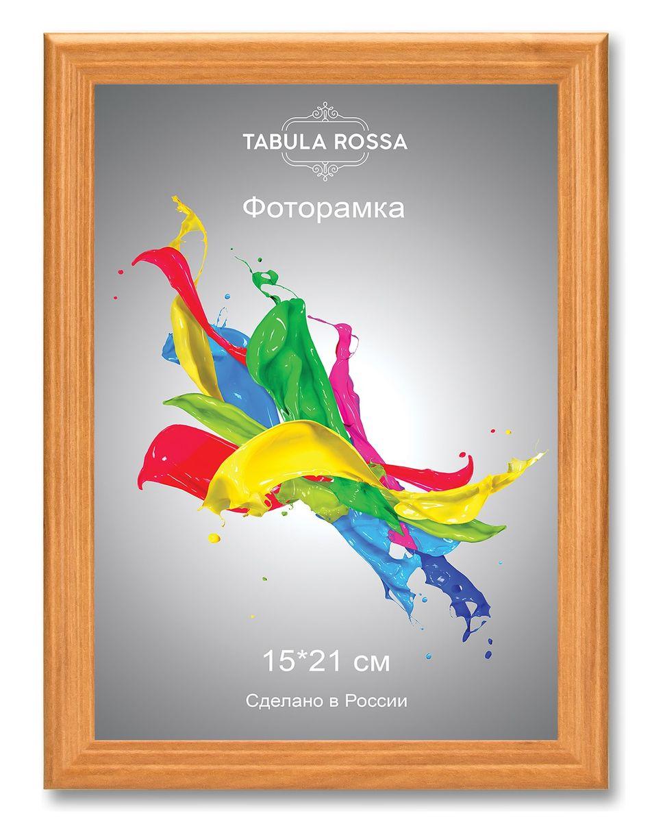 Фоторамка Tabula Rossa, цвет: ольха, 15 х 21 см. ТР 6022ТР 6022Фоторамка Tabula Rossa выполнена в классическом стиле из высококачественного МДФ и стекла, защищающего фотографию. Оборотная сторона рамки оснащена специальной ножкой, благодаря которой ее можно поставить на стол или любое другое место в доме или офисе. Также изделие дополнено двумя специальными креплениями для подвешивания на стену. Такая фоторамка не теряет своих свойств со временем, не деформируется и не выцветает. Она поможет вам оригинально и стильно дополнить интерьер помещения, а также позволит сохранить память о дорогих вам людях и интересных событиях вашей жизни.