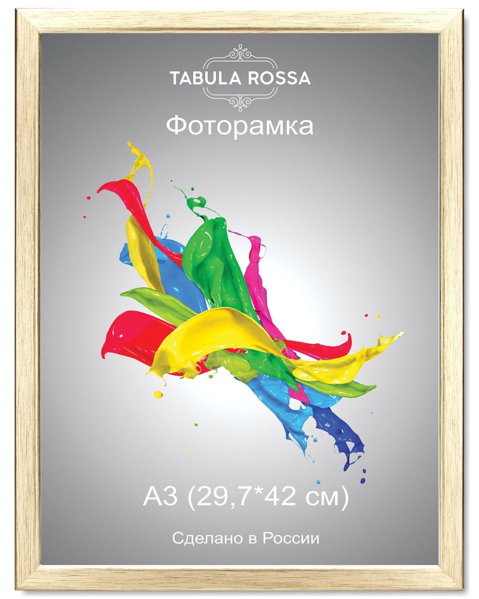 Фоторамка Tabula Rossa, цвет: золото, 29,7 х 42 см. ТР 6023ТР 6023Фоторамка Tabula Rossa выполнена в классическом стиле из высококачественного МДФ и стекла, защищающего фотографию. Оборотная сторона рамки оснащена специальной ножкой, благодаря которой ее можно поставить на стол или любое другое место в доме или офисе. Также изделие дополнено двумя специальными креплениями для подвешивания на стену. Такая фоторамка не теряет своих свойств со временем, не деформируется и не выцветает. Она поможет вам оригинально и стильно дополнить интерьер помещения, а также позволит сохранить память о дорогих вам людях и интересных событиях вашей жизни.