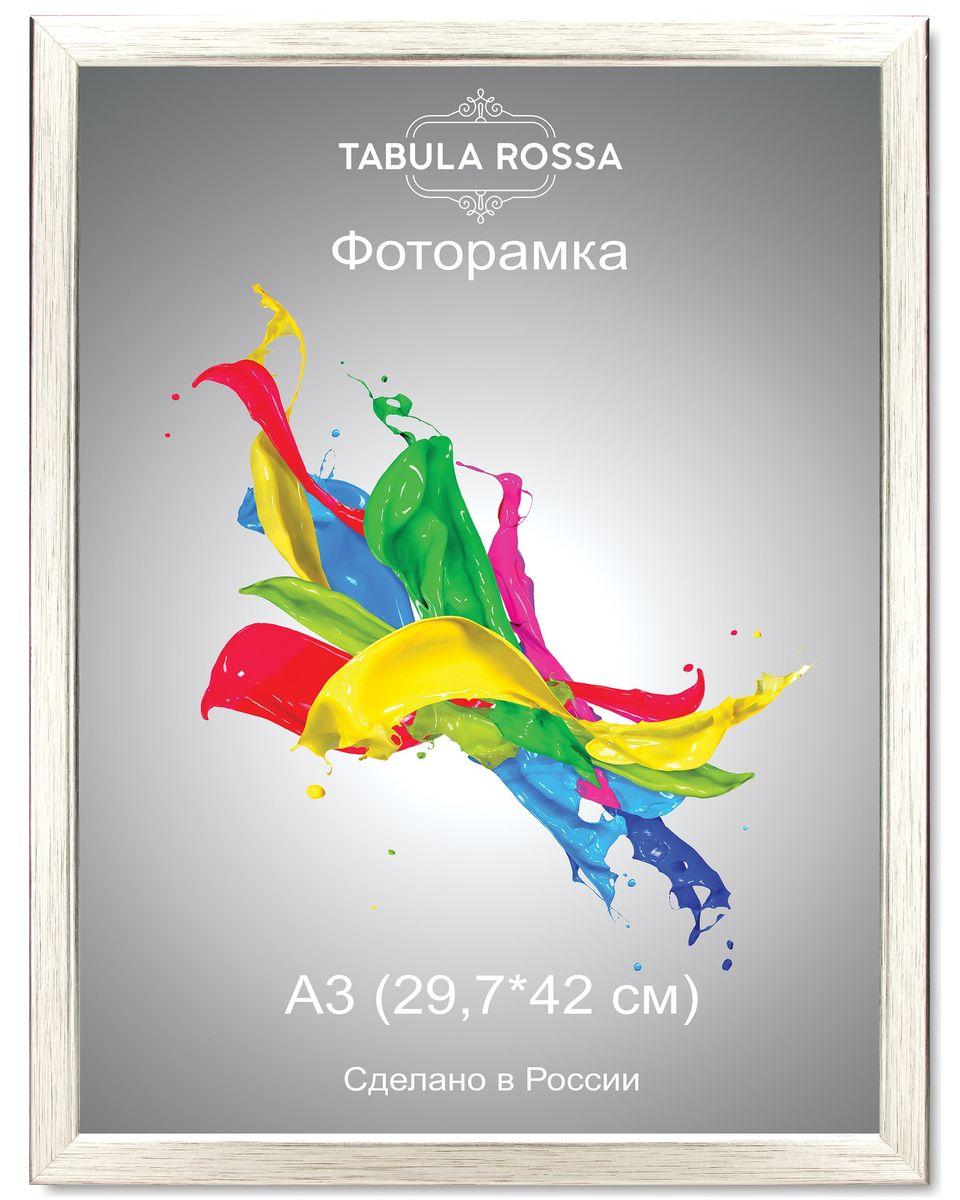 Фоторамка Tabula Rossa, цвет: серебро, 29,7 х 42 см. ТР 6024ТР 6024Фоторамка Tabula Rossa выполнена в классическом стиле из высококачественного МДФ и стекла, защищающего фотографию. Оборотная сторона рамки оснащена специальной ножкой, благодаря которой ее можно поставить на стол или любое другое место в доме или офисе. Также изделие дополнено двумя специальными креплениями для подвешивания на стену. Такая фоторамка не теряет своих свойств со временем, не деформируется и не выцветает. Она поможет вам оригинально и стильно дополнить интерьер помещения, а также позволит сохранить память о дорогих вам людях и интересных событиях вашей жизни.