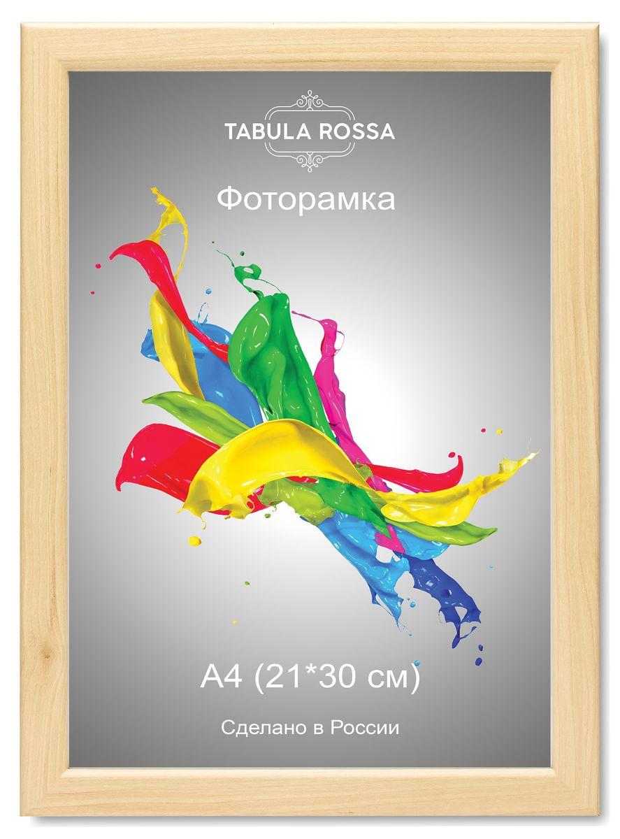 Фоторамка Tabula Rossa, цвет: клен, 21 х 30 см. ТР 6033ТР 6033Фоторамка Tabula Rossa выполнена в классическом стиле из высококачественного МДФ и стекла, защищающего фотографию. Оборотная сторона рамки оснащена специальной ножкой, благодаря которой ее можно поставить на стол или любое другое место в доме или офисе. Также изделие дополнено двумя специальными креплениями для подвешивания на стену. Такая фоторамка не теряет своих свойств со временем, не деформируется и не выцветает. Она поможет вам оригинально и стильно дополнить интерьер помещения, а также позволит сохранить память о дорогих вам людях и интересных событиях вашей жизни.