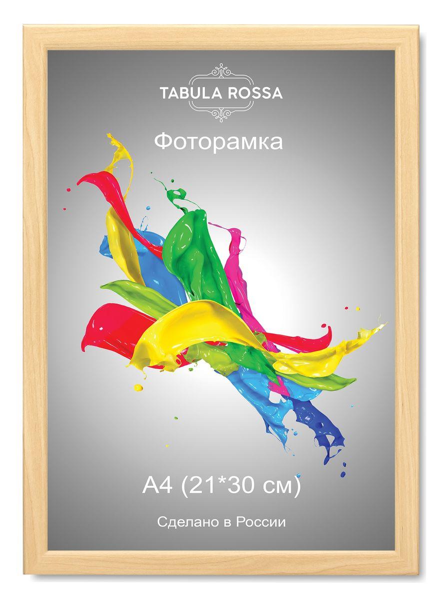 Фоторамка Tabula Rossa, цвет: клен, 21 х 30 см. ТР 6041ТР 6041Фоторамка Tabula Rossa выполнена в классическом стиле из высококачественного МДФ и стекла, защищающего фотографию. Оборотная сторона рамки оснащена специальной ножкой, благодаря которой ее можно поставить на стол или любое другое место в доме или офисе. Также изделие дополнено двумя специальными креплениями для подвешивания на стену. Такая фоторамка не теряет своих свойств со временем, не деформируется и не выцветает. Она поможет вам оригинально и стильно дополнить интерьер помещения, а также позволит сохранить память о дорогих вам людях и интересных событиях вашей жизни.