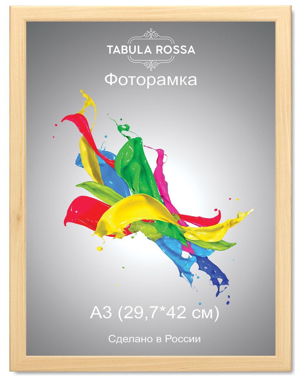 Фоторамка Tabula Rossa, цвет: клен, 29,7 х 42 см. ТР 6042ТР 6042Фоторамка Tabula Rossa выполнена в классическом стиле из высококачественного МДФ и стекла, защищающего фотографию. Оборотная сторона рамки оснащена специальной ножкой, благодаря которой ее можно поставить на стол или любое другое место в доме или офисе. Также изделие дополнено двумя специальными креплениями для подвешивания на стену. Такая фоторамка не теряет своих свойств со временем, не деформируется и не выцветает. Она поможет вам оригинально и стильно дополнить интерьер помещения, а также позволит сохранить память о дорогих вам людях и интересных событиях вашей жизни.