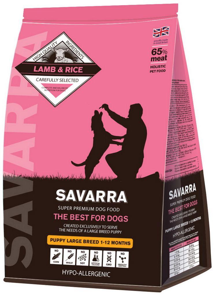Корм сухой Savarra для щенков крупных пород, с ягненком и рисом, 12 кг5649012Сухой корм Savarra - это гипоаллергенный полнорационный корм для щенков крупных пород. Изготовлен на основе свежего мяса ягненка, очень мягкого, обладающего прекрасной усвояемостью и содержанием питательных веществ. Питание для щенков крупных пород полностью способно удовлетворить все потребности растущего организма животного в питательных веществах, витаминах и минералах. Исходя из специфики размера щенков крупных пород, гранулы рецептуры Savarra несколько больше по размеру, чем гранулы корма для щенков всех пород, чтобы крупным щенкам было удобнее есть корм. Состав: свежее мясо ягненка, дегидрированное мясо ягненка, коричневый рис, овес, ячмень, гороховый белок, жир индейки, дегидрированное яйцо, семена льна, горох, сладкий картофель, натуральный ароматизатор, масло лосося, витамин А (ретинола ацетат), витамин D3 (холекальциферол), витамин Е (альфа-токоферола ацетат), аминокислотный хелат цинка гидрат, аминокислотный хелат железа гидрат, аминокислотный хелат...