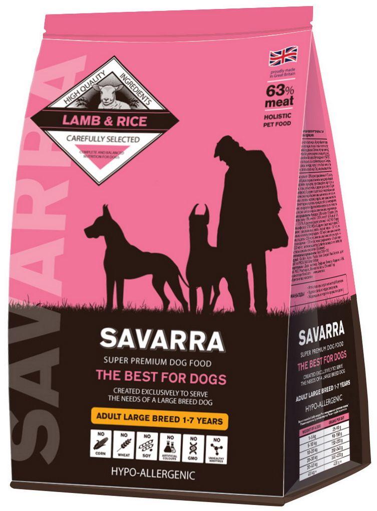 Корм сухой Savarra для взрослых собак крупных пород, с ягненком и рисом, 3 кг5649031Сухой корм Savarra - это гипоаллергенный полнорационный корм для взрослых собак крупных пород. Изготовлен на основе свежего мяса ягненка, обладающего прекрасной усвояемостью и содержанием питательных веществ. Питание для собак крупных пород полностью способно удовлетворить все потребности организма животного в питательных веществах, витаминах и минералах. Исходя из специфики размера собак крупных пород, гранулы рецептуры Savarra несколько больше по размеру, чем гранулы корма для собак всех пород, чтобы крупным собакам было удобнее есть корм. В формуле Adult Large Breed Dog используется экстракт зеленых мидий, благотворно влияющий на связки и суставы собаки, а также морские водоросли, которые богаты различными минералами и придают окрасу шерсти насыщенный цвет. Состав: свежее мясо ягненка, дегидрированное мясо ягненка, коричневый рис, овес, ячмень, гороховый белок, жир ягненка, семена льна, горох, картофель, дегидрированное яйцо, дегидрированное мясо лосося, натуральный...