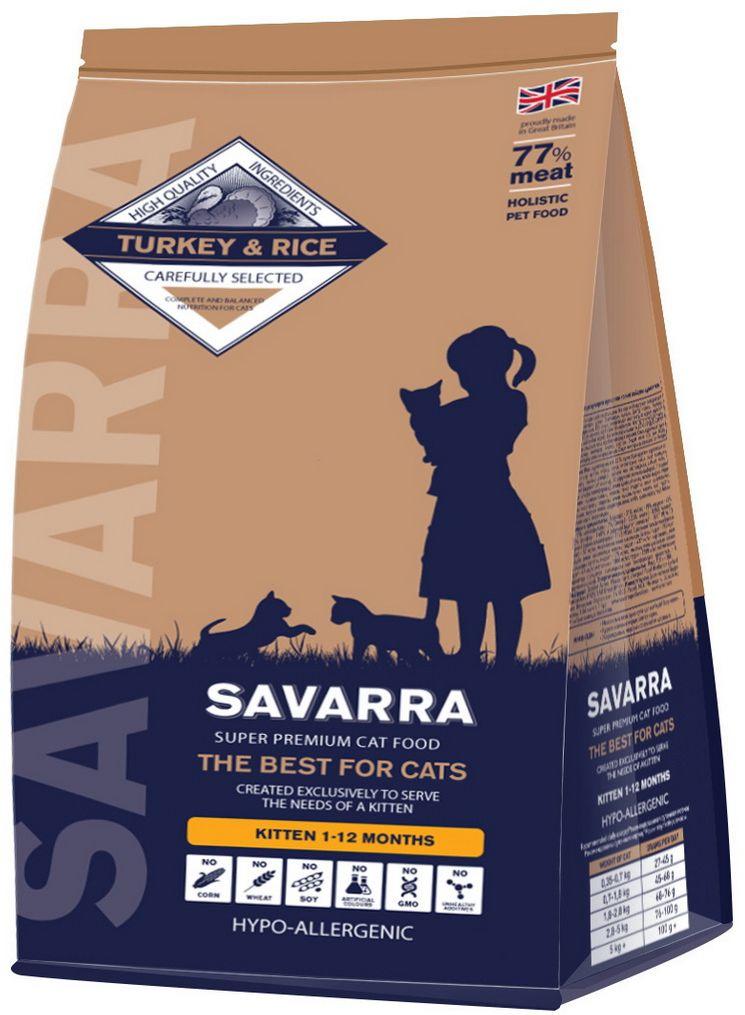 Корм сухой Savarra для котят, с индейкой и рисом, 2 кг5649101Сухой корм Savarra - это гипоаллергенный полнорационный корм для котят. Изготовлен на основе свежего мяса индейки, мяса наиболее диетического и нежного, обладающего прекрасной усвояемостью и содержанием питательных веществ. Питание для котят Savarra полностью способно удовлетворить все потребности растущего организма животного в питательных веществах, витаминах и минералах. Особые добавки в виде овощей, ягод и фруктов, снабжают молодой организм необходимыми микроэлементами, заботясь о здоровье котенка. Корм также можно давать беременным и кормящим кошкам, так как в этот период им требуется повышенное содержание всех питательных веществ. Состав: свежее мясо индейки, дегидрированное мясо индейки, коричневый рис, рис, овес, жир индейки, пивные дрожжи, горох, семена льна, натуральный ароматизатор, лососевое масло, витамин А (ретинола ацетат), витамин D3 (холекальциферол), витамин Е (альфа-токоферола ацетат), аминокислотный хелат цинка гидрат, аминокислотный хелат железа...