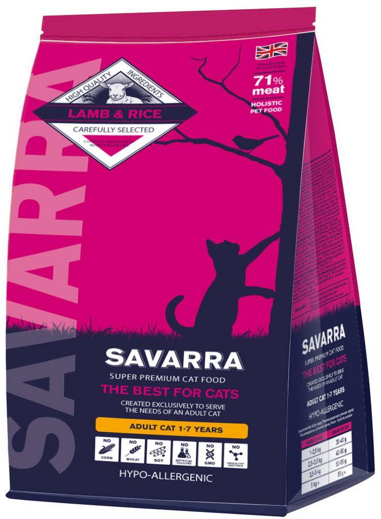Корм сухой Savarra для взрослых кошек, с ягненком и рисом, 2 кг5649111Сухой корм Savarra - это гипоаллергенный полнорационный корм для взрослых кошек. Изготовлен на основе свежего мяса ягненка. Мясо ягненка прекрасно усваивается и содержит достаточное для организма количество животных жиров, питательных веществ и микроэлементов. В рационе Savarra количество белка оптимально для потребностей взрослого животного. Особые добавки в виде овощей, ягод и фруктов, снабжают организм необходимыми микроэлементами, заботясь о здоровье кошки. Состав: свежее мясо ягненка, дегидрированное мясо ягненка, коричневый рис, рис, дегидрированное мясо лосося, овес, жир индейки, горох, дегидрированные яйца, пивные дрожжи, семена льна, натуральный ароматизатор, лососевое масло, витамин А (ретинола ацетат), витамин D3 (холекальциферол), витамин Е (альфа-токоферола ацетат), аминокислотный хелат цинка гидрат, аминокислотный хелат железа гидрат, аминокислотный хелат марганца гидрат, аминокислотный хелат меди гидрат, метионин, таурин, юкка шидигера, яблоко, морковь,...