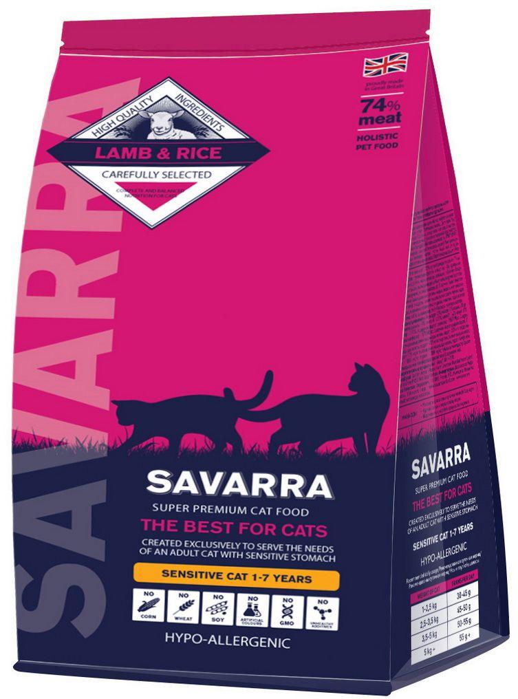 Корм сухой Savarra для взрослых кошек с чувствительным пищеварением, с ягненком и рисом, 2 кг5649121Сухой корм Savarra - это гипоаллергенный полнорационный корм для взрослых кошек с чувствительным пищеварением. Изготовлен на основе свежего мяса ягненка. Мясо ягненка низкокалорийное, очень легко усваивается и содержит достаточное для организма количество животных жиров, питательных веществ и микроэлементов, поэтому идеально подходит для животных с чувствительным пищеварением. Белок ягнятины имеет полный набор необходимых аминокислот. Ягнятина так же имеет низкую жирность, что делает её максимально полезной и при этом диетической. Мясо ягненка богато селеном, который стимулирует иммунную систему. Состав: cвежее мясо ягненка, дегидрированное мясо ягненка, коричневый рис, рис, дегидрированное мясо лосося, жир индейки, дегидрированные яйца, горох, натуральный ароматизатор, пивные дрожжи, семена льна, лососевое масло, витамин А (ретинола ацетат), витамин D3 (холекальциферол), витамин Е (альфа-токоферола ацетат), аминокислотный хелат цинка гидрат, аминокислотный хелат железа...