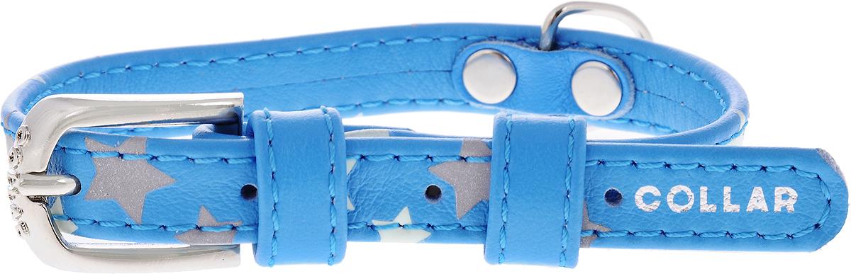 Ошейник для собак CoLLaR Glamour Звездочка, цвет: голубой, ширина 1,2 см, обхват шеи 21-29 см35842Ошейник для собак CoLLaR Glamour Звездочка изготовлен из кожи и декорирован оригинальным рисунком. Специальная технология печати по коже позволяет наносить на ошейник устойчивый рисунок, обладающий одновременно светоотражающим и светонакопительным эффектом. Ошейник устойчив к влажности и перепадам температур. Сверхпрочные нити, крепкие металлические элементы делают ошейник надежным и долговечным. Обхват ошейника регулируется при помощи пряжки. Ошейник оснащен металлическим кольцом для крепления поводка. Изделие отличается высоким качеством, удобством и универсальностью. Минимальный обхват шеи: 21 см. Максимальный обхват шеи: 29 см. Ширина ошейника: 1,2 см. Длина ошейника: 32 см.