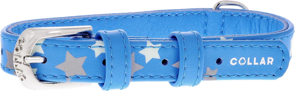 Ошейник для собак CoLLaR Glamour Звездочка, цвет: голубой, ширина 1,5 см, обхват шеи 27-36 см35852Ошейник для собак CoLLaR Glamour Звездочка изготовлен из кожи и декорирован оригинальным рисунком. Специальная технология печати по коже позволяет наносить на ошейник устойчивый рисунок, обладающий одновременно светоотражающим и светонакопительным эффектом. Ошейник устойчив к влажности и перепадам температур. Сверхпрочные нити, крепкие металлические элементы делают ошейник надежным и долговечным. Обхват ошейника регулируется при помощи пряжки. Ошейник оснащен металлическим кольцом для крепления поводка. Изделие отличается высоким качеством, удобством и универсальностью. Минимальный обхват шеи: 27 см. Максимальный обхват шеи: 36 см. Ширина ошейника: 1,5 см. Длина ошейника: 39 см.