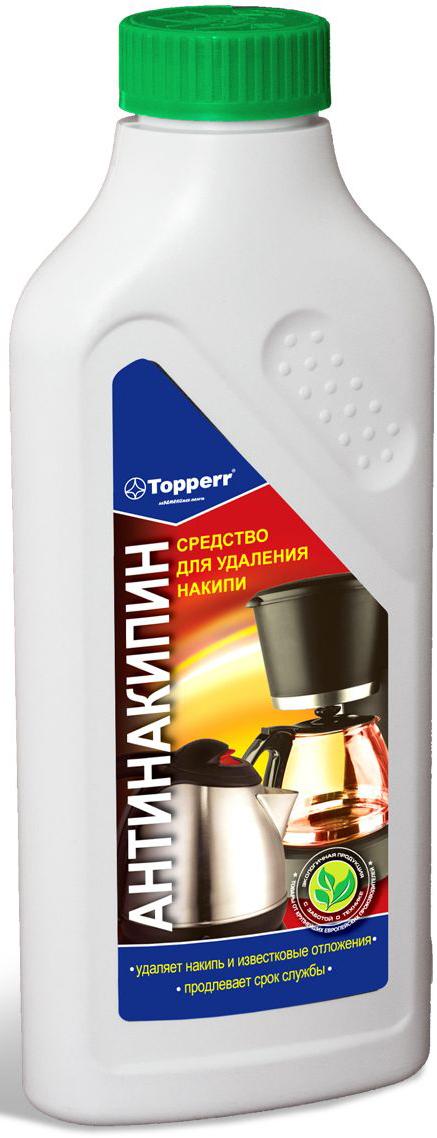 Средство от накипи Topperr для чайников, утюгов и кофеварок, 500 мл3032Универсальное средство от накипи Topperr эффективно удаляет накипь и известковые отложения на стенках чайников, кофеварок, кипятильников и других водонагревательных приборах. Защищает и улучшает их работу. Не токсично. Способ применения: Способ применения для чайников и водонагревательных приборов: налить 1 л воды в чайник (резервуар). В зависимости от загрязнения добавить 100-120 мл средства. Нагреть раствор до 50°С и оставить действовать на 30 мин. Затем вылить раствор, тщательно прополоскать и прокипятить емкость. Способ применения для кофеварок: налить 200 мл воды в резервуар кофеварки и добавить 50 мл средства. Включить кофеварку и прогнать около 100 мл раствора. Выключить кофеварку и дать остаткам раствора подействовать около 15 мин. Затем пропустить остатки раствора и дважды прогнать чистой водой. Товар сертифицирован.