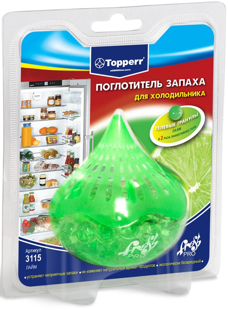 Поглотитель запаха для холодильника Topperr Лайм, гелевый3115Поглотитель запаха для холодильника Topperr Лайм изготовлен из безопасных минеральных и углеродных адсорбентов, экологически безвреден, предназначен для устранения неприятных запахов в холодильнике. Не воздействует на продукты и сохраняет их натуральные ароматы. Благодаря свой форме гелевые шарики позволяют свободно циркулировать воздуху, тем самым ускоряя процесс поглощения неприятного запаха вдвое по сравнению с другими поглотителями. Способ применения: Снимите защитную пленку, прикрепите круглую двустороннюю липучку на дно поглотителя, зафиксируйте поглотитель в любом удобном месте в вашем холодильнике. С момента вскрытия защитной упаковки эффективен 1,5 месяца.
