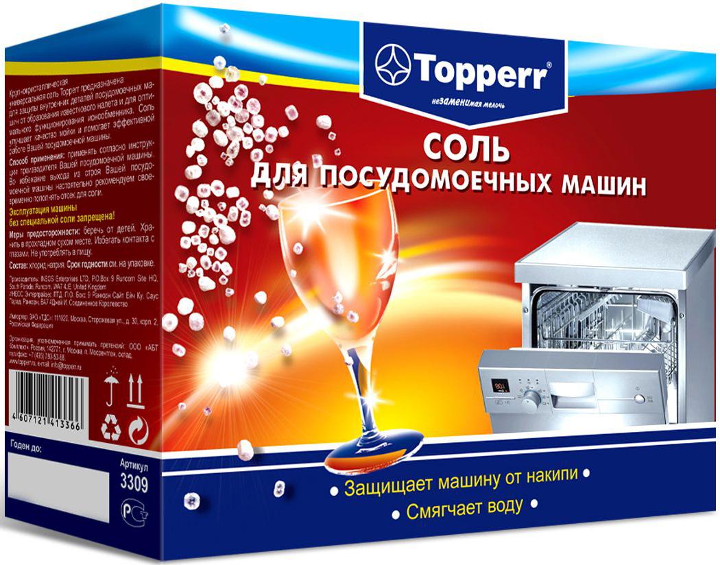 Соль Topperr для посудомоечных машин, гранулированная, 1,5 кг3309Крупнокристаллическая универсальная соль Topperr предназначена для защиты внутренних деталей посудомоечных машин от образования известкового налета и для оптимального функционирования ионообменника. Соль улучшает качество мойки и помогает эффективной работе Вашей посудомоечной машины. Способ применения: Применять согласно инструкции производителя Вашей посудомоечной машины. Во избежание выхода из строя Вашей посудомоечной машины настоятельно рекомендуем своевременно пополнять отсек для соли. Эксплуатация машины без специальной соли запрещена!