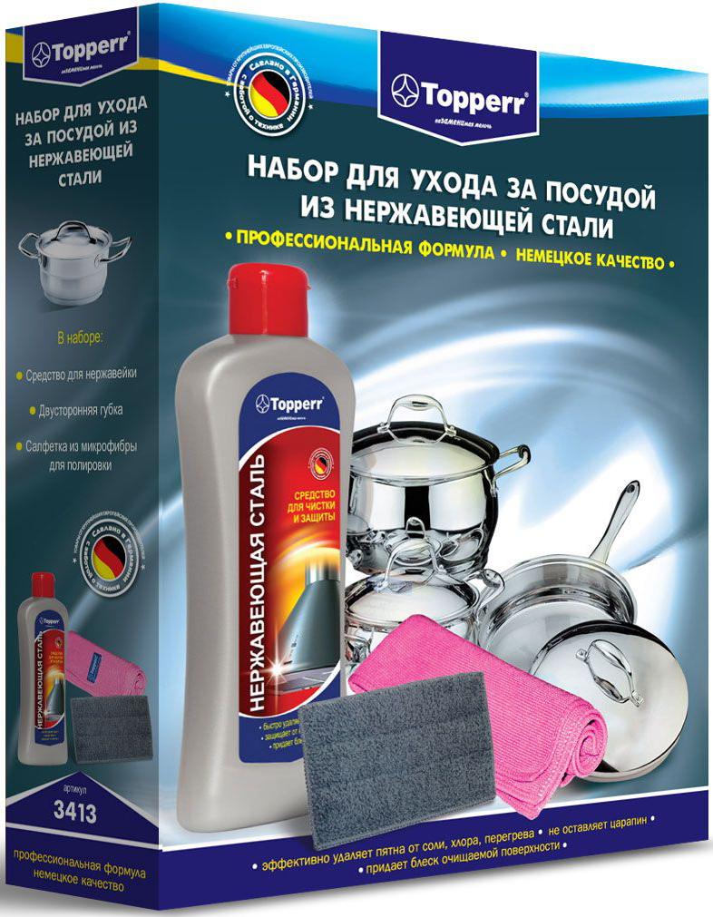 Набор Topperr для чистки и ухода за посудой из нержавеющей стали, 3 предмета3413Набор Topperr предназначен для чистки и ухода за посудой из нержавеющей стали. В наборе 3 предмета: - средство для чистки и полировки нержавеющей стали, 250 мл. Предназначено для ухода за кухонными изделиями и поверхностями из нержавеющей стали, хрома, никеля, латуни и других металлов. - специальная губка для мытья посуды из стали. Двусторонняя губка состоит из качественного поролона и безабразивного фиброволокна, позволяющего очищать поверхности, не царапая их. - специальная салфетка из микрофибры. Быстро и эффективно удаляет все загрязнения, не оставляет пятен, разводов и ворсинок. Товар сертифицирован.