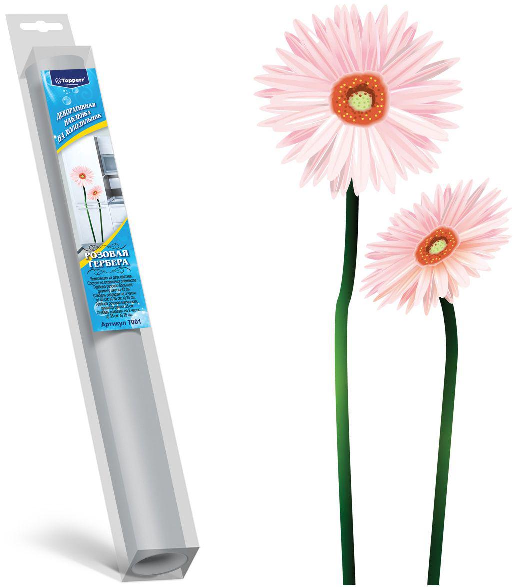 Наклейка для интерьера Topperr Розовая гербера, 2 шт7001Наклейка для стен и предметов интерьера Topperr Розовая гербера, изготовленная из экологически безопасной самоклеящейся виниловой пленки - это удивительно простой и быстрый способ оживить интерьер помещения. Интерьерные наклейки дадут вам вдохновение, которое изменит вашу жизнь и поможет погрузиться в мир ярких красок, фантазий и творчества. Для вас открываются безграничные возможности придумать оригинальный дизайн и придать новый вид стенам и мебели. Наклейки абсолютно безопасны для здоровья. Они быстро и легко наклеиваются на любые ровные поверхности: стены, окна, двери, кафельную плитку, виниловые и флизелиновые обои, стекла, мебель. При необходимости удобно снимаются, не оставляют следов и не повреждают поверхность (кроме бумажных обоев). Наклейка Topperr Розовая гербера поможет вам изменить интерьер вокруг себя: в детской комнате и гостиной, на кухне и в прихожей, витрину кафе и магазина, детский садик и офис. Размеры наклейки: - диаметр большого цветка...