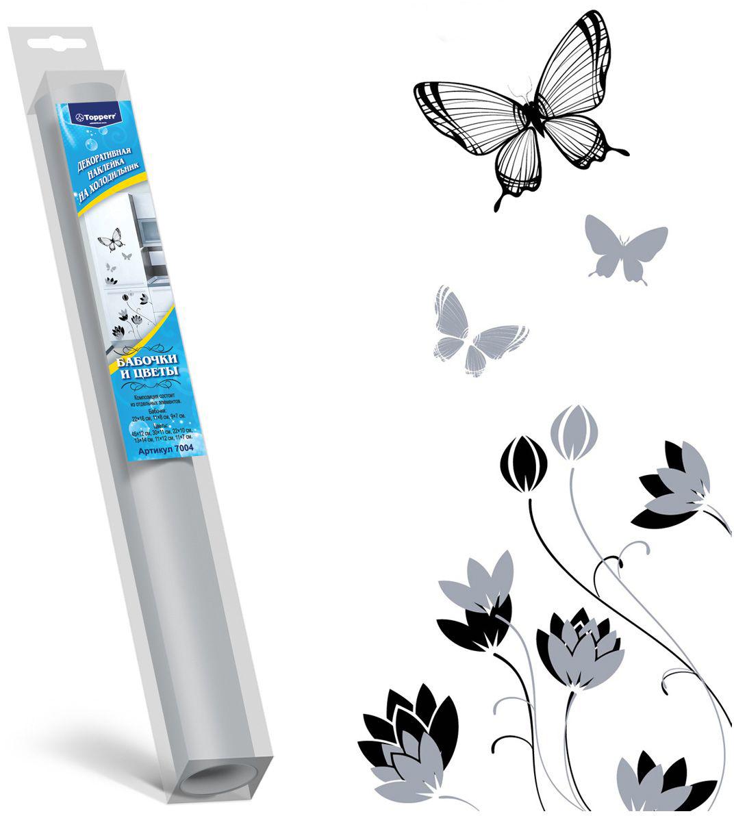 Наклейка для интерьера Topperr Бабочки и цветы7004Наклейка для стен и предметов интерьера Topperr Бабочки и цветы, изготовленная из экологически безопасной самоклеящейся виниловой пленки - это удивительно простой и быстрый способ оживить интерьер помещения. Композиция состоит из отдельных элементов. Интерьерные наклейки дадут вам вдохновение, которое изменит вашу жизнь и поможет погрузиться в мир ярких красок, фантазий и творчества. Для вас открываются безграничные возможности придумать оригинальный дизайн и придать новый вид стенам и мебели. Наклейки абсолютно безопасны для здоровья. Они быстро и легко наклеиваются на любые ровные поверхности: стены, окна, двери, кафельную плитку, виниловые и флизелиновые обои, стекла, мебель. При необходимости удобно снимаются, не оставляют следов и не повреждают поверхность (кроме бумажных обоев). Наклейка Topperr Бабочки и цветы поможет вам изменить интерьер вокруг себя: в детской комнате и гостиной, на кухне и в прихожей, витрину кафе и магазина, детский садик и офис. ...