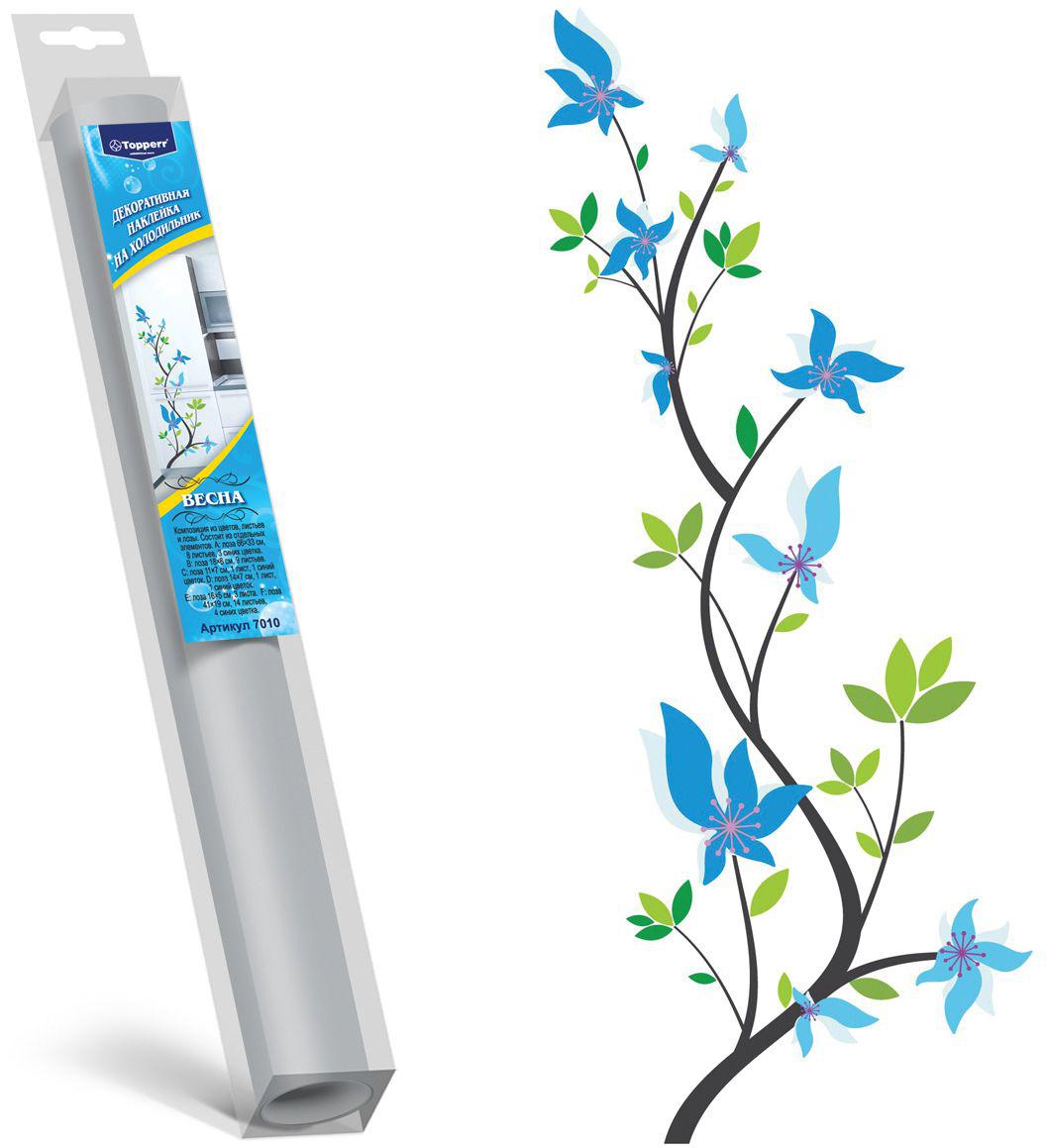 Декоративная наклейка Topperr Весна для холодильников7010Декоративная цветная наклейка на холодильник из винила Весна. Композиция из цветов, листьев и лозы. Состоит из отдельных элементов. А: лоза 66 х 33,5 см, 8 листьев, 3 синих цветка, В: ветка 18 х 6 см, 9 листьев, С: ветка 11 х 0,7 см, 1 лист, 1 синий цветок, D: ветка 14,5 х 0,7 см, 1 лист, 1 синий цветок, Е: ветка 16 х 0,5 см, 3 листа, F: лоза 41 х 19 см, 14 листьев, 4 синих цветка. Способ применения: Достаньте композицию из упаковки. Наклеивать нужно на чистую и сухую поверхность. Аккуратно отделите рисунок от бумаги. Смочите оборотную сторону мыльным раствором. Начинать приклеивать композицию лучше сверху. Приклеивайте рисунок на поверхность, тщательно разглаживания композицию по направлению от середины к краям. В упаковке: 1 шт