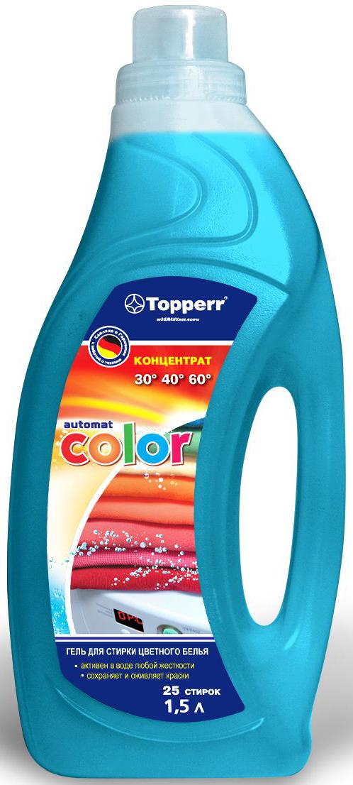 Гель для стирки цветного белья Topperr Color, концентрат, 1,5 лA1614Гель для стирки Topperr Color - уникальное концентрированное моющее средство на гелевой основе. Концентрированный гель для стирки цветного белья Topperr Color демонстрирует высокую эффективность при стирке и бережный уход за тканью. Активная формула цвета сохраняет и оживляет краски, предотвращает их смешивание. Придает белью мягкость и тонкий аромат свежести. Предотвращает образование накипи на внутренних частях стиральных машин. Не содержит фосфата и формальдегида. Активен в воде любой жесткости. Товар сертифицирован.