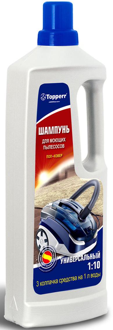 Шампунь для моющих пылесосов Topperr, концентрат, 1 л3004Концентрированный шампунь для моющих пылесосов Topperr идеально очищает любые напольные покрытия. Дезинфицирует, устраняет запахи, содержит антистатик, имеет приятный свежий аромат, обладает низким пенообразованием. Может использоваться для ручной чистки. Способ применения: Для моющих пылесосов: перед очисткой коврового покрытия или мягкой мебели, произвести обработку пылесосом в режиме сухой уборки. Разбавить шампунь теплой водой в пропорции 1:10 (на 100 мл средства — 1 л воды) и залить в дозатор согласно инструкции моющего пылесоса. Проверить покрытие на цветоустойчивость на незаметном участке. Загрязненную поверхность обработать согласно руководству к вашему пылесосу, дать просохнуть и далее пропылесосить в режиме сухой уборки. Ручная чистка: перед очисткой коврового покрытия или мягкой мебели, произвести обработку пылесосом в режиме сухой уборки. Разбавить шампунь теплой водой в пропорции 1:4 (на 100 мл средства — 400 мл воды). Взболтать до образования пены и нанести...