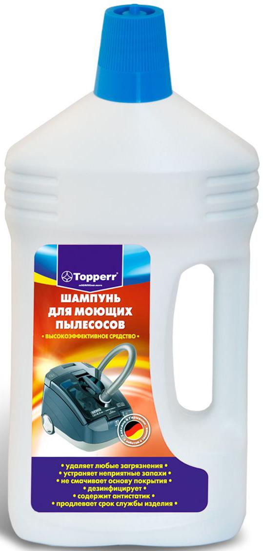 Шампунь Topperr для моющих пылесосов, 1000 мл. 30043004Концентрированный шампунь для моющих пылесосов идеально очищает любые напольные покрытия. Дезинфицирует, устраняет запахи, содержит антистатик, имеет приятный свежий аромат, обладает низким пенообразованием. Может использоваться для ручной чистки. Концентрация 1:10. Способ применения: Для моющих пылесосов: перед очисткой коврового покрытия или мягкой мебели, произвести обработку пылесосом в режиме сухой уборки. Разбавить шампунь тёплой водой в пропорции 1:10 (на 100 мл средства — 1000 мл воды) и залить в дозатор согласно инструкции моющего пылесоса. Проверить покрытие на цветоустойчивость на незаметном участке. Загрязнённую поверхность обработать согласно руководству к Вашему пылесосу, дать просохнуть и далее пропылесосить в режиме сухой уборки. Ручная чистка: перед очисткой коврового покрытия или мягкой мебели, произвести обработку пылесосом в режиме сухой уборки. Разбавить шампунь тёплой водой в пропорции 1:4 (на 100 мл средства — 400 мл воды) ...
